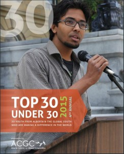 Top30Under30_2015