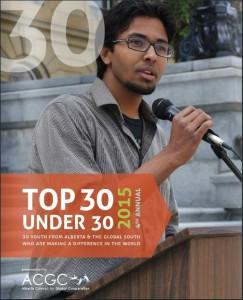 Top30Under30_2015